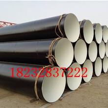 包头石油管道防腐钢管厂家价格%质量参数%百优质推荐图片
