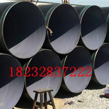 许昌/两布三油环氧煤沥青防腐钢管厂家施工指导(央闻资讯)图片