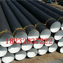 直埋保温钢管厂家价格%今日毕节(推荐)图片