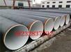 漳州环氧煤沥青防腐钢管厂家价格%质量参数%百优质推荐