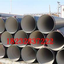 黔西南/螺旋3PE防腐钢管厂家(西宁今日推荐)图片