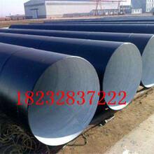 白银污水管道钢管价格√集团分公司图片