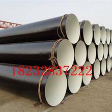 枣庄保温钢管厂家价格%质量参数%百优质推荐图片