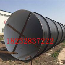 南京/环氧煤沥青防腐钢管专业生产厂家√生产厂家(兴安今日推荐)图片