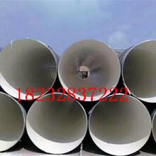 辽源/焊接钢管保温施工指导(央闻资讯)图片