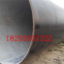 白山/内水泥砂浆外环氧煤沥青防腐钢管厂家(凉山今日推荐)图片