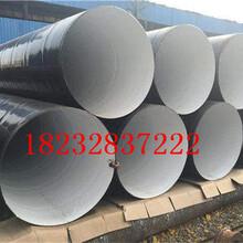 张掖内外涂塑钢管防腐钢管介绍%规格%(制造工艺)图片
