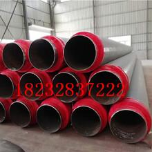 南京哪里有生產保溫鋼管廠家價格&(電話)&施工√(工程指導)圖片