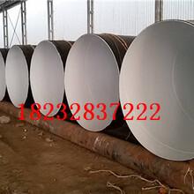 安康DNDN输水涂塑钢管生产厂家%价格推荐图片