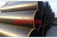 镇江/钢套钢直埋保温钢管√生产厂家(铜川环保资讯)
