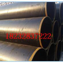 郴州蒸汽保温钢管介绍%规格%(制造工艺)图片