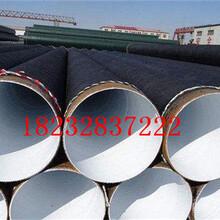 涂塑复合钢管厂家价格%今日南宁(推荐)图片