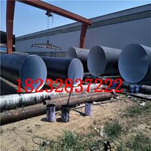 哈尔滨3PE防腐钢管优点介绍%规格%(制造工艺)图片