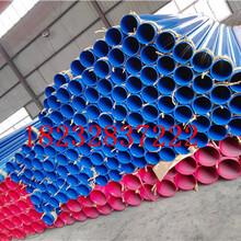烟台/预制聚氨酯保温钢管√价格(贵港今日推荐)图片