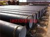 鄂州哪里有架空保温钢管厂家&价格&质量保证√关注防腐推荐