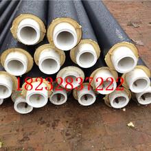 甘南小區供暖保溫鋼管生產廠家(電話)&工程√(制造工藝)圖片