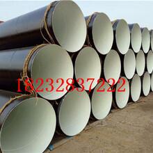 白银/小区供暖保温钢管厂家(六安今日推荐)图片