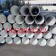 锦州消防专用涂塑钢管介绍%规格%(制造工艺)图片