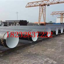 黑河高温蒸汽保温钢管介绍%规格%(制造工艺)图片