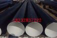 黄南直缝钢管厂家价格%质量参数%百优质推荐
