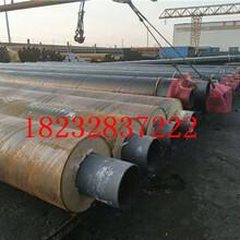 百色/保温钢管生产厂家施工指导(央闻资讯)图片