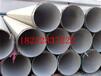 七台河消防专用涂塑钢管厂家价格%质量参数%百优质推荐