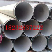 银川蒸汽保温钢管介绍%规格%(制造工艺)图片