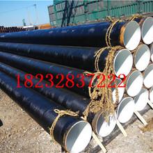 西寧蒸汽保溫鋼管生產廠家(電話)&工程√(制造工藝)圖片