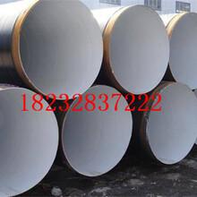 陕西排污管道防腐钢管介绍%规格%(制造工艺)图片