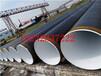 常州橡胶保温钢管厂家价格%质量参数%百优质推荐