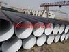 雅安直缝钢管厂家价格%质量参数%百优质推荐