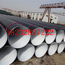 阿克苏地区直埋保温钢管介绍%规格%(制造工艺)图片