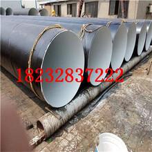 广元DN电力保护管生产厂家%价格推荐图片