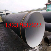 聚氨酯保温钢管厂家价格&可非标定做/今日大理√(推荐)图片