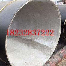 潍坊防腐钢管厂家(电话)介绍%规格%(制造工艺)图片