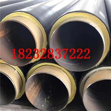 广安保温钢管规格厂家%价格(中闻资讯)图片