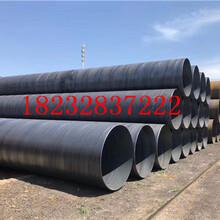 内江DN哪里有生产DN涂塑钢管生产厂家%价格推荐图片