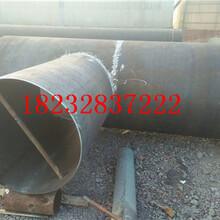 辽宁架空保温钢管生产厂家(电话)&工程√(制造工艺)图片