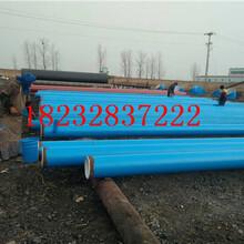南平/TPN防腐钢管厂家(铁岭今日推荐)图片
