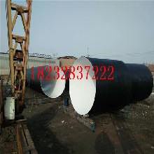 文山DNDN小区供暖保温钢管生产厂家%价格推荐图片