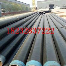 陕西哪里有生产涂塑钢管介绍%规格%(制造工艺)图片