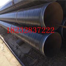 许昌污水管道钢管厂家价格%质量参数%百优质推荐图片
