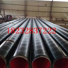 自贡DNDN内外涂塑钢管生产厂家%价格推荐图片