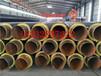 商丘哪里有哪里有生产保温钢管厂家&价格&质量保证√关注防腐推荐