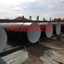 成都沧州3PE防腐钢管DN规格齐全√货到付款图片