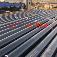 朝阳TPN防腐钢管价格√集团分公司图片
