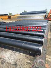 荆门/加强级3PE防腐钢管厂家(蚌埠今日推荐)图片