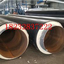 阿勒泰/3pe防腐钢管质量生产厂家√(中闻资讯)图片