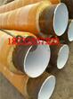 荆州钢套钢蒸汽保温钢管现货销售图片