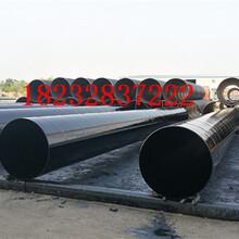 水泥砂浆防腐钢管厂家价格%今日台州(推荐)图片